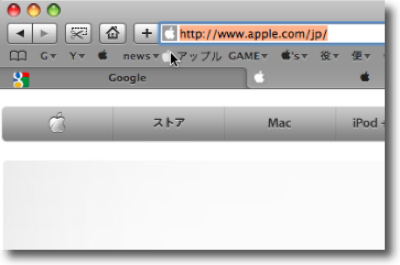 Safari-b6.png